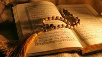 Perspektif Al-Qur'an Mengenai Kewajiban Belajar Di Tengah-Tengah Wabah Covid-19